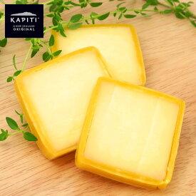KAPITI カピティ パカリ・スモーク・チェダー 170g×3個 ※カピティチーズ同士のみ同梱可