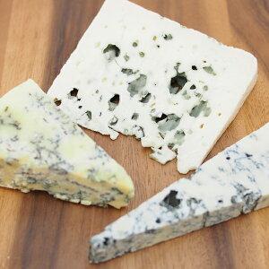 『ロックフォール、ゴルゴンゾーラ、スティルトン』の世界三大ブルーチーズセット