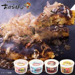 【同梱不可】関西風お好み焼 おはなはん ぶた玉・いか玉・モダン焼・ソース焼きそばセット