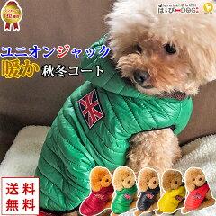 犬の服ドッグウェア犬服ベストコートジャケットパーカー
