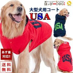 大型犬犬の服ドッグウェア犬服ベストコートジャケットパーカーUSA