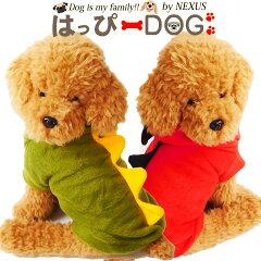 【メール便送料無料】恐竜犬の服ドッグウェア犬服パーカー前ボタンコスプレ