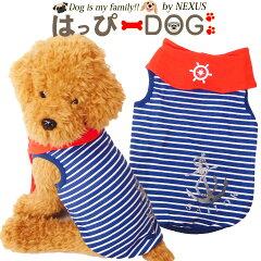 【メール便送料無料】犬服犬の服ドッグウェア犬服タンクトップボーダーマリン可愛いおしゃれ通販犬服洋服かわいい犬服お洒落ペット服ワンちゃん服