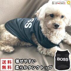 【メール便送料無料】犬服犬の服ドッグウェア犬服タンクトップBOSS可愛いおしゃれ通販犬服洋服かわいい犬服お洒落ペット服ワンちゃん服