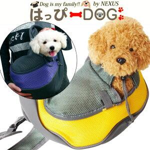 犬服 犬 バッグ ペットスリング スリング キャリーバッグ キャリー 犬用 抱っこ ひも 紐 【おしゃれ 可愛い トイプードル チワワ ダックス 柴犬 洋服】