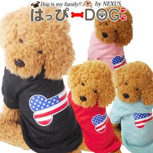 犬 服 犬服 犬の服 パーカー トレーナー スウェット 星条旗 USA ドッグウェア 【送料無料】 【おしゃれ 可愛い トイプードル チワワ ダックス 柴犬 洋服】
