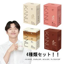 【韓国食品・ショップ特典コン・ユフォトカード付き!】 韓国で人気のスティックコーヒー人気のラテ4種類セット!カヌ ラテ KANU(34本入り)