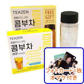 【韓国食品】 TEAZEN (ティーゼン) コンブチャ レモン 30本+ボトル コンブ茶 (ショップ特典 BTS ジョングク フォトカード付き!)