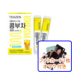 【当日発送/韓国食品】 TEAZEN (ティーゼン) コンブチャ レモン 10本 コンブ茶 (ショップ特典 BTS ジョングク フォトカード付き!)