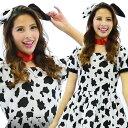 [ダルメシアン コスプレ] ダルメシアン コスプレ[ハロウィン 仮装 コスチューム 101匹 犬 わんちゃん レディース ハロ…