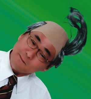 フッ飛びヘアー【おもしろカツラ・パーティーグッズ】【C-0220_010564】