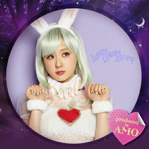 [ハロウィン コスプレ バニーガール lll amo] ベイビーハートバニー LLL Baby Heart Bunny (ルナティック レモニー ロリポップ LLL amoちゃん AMO アモ)【A-1069_867951(849476)】
