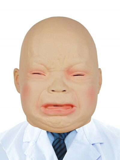 【ガキ使マスク】赤ちゃんマスク[ガキの使いマスク赤ちゃんマスク泣き顔マスク絶対に笑ってはいけない科学博士田中タイキックベイビーマスクかぶりものコスプレ変装ゴムマスク]【C-0665_061527】