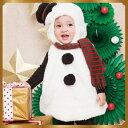 【スノーマン コスプレ ベビー用】マシュマロスノーマン Baby [雪だるま コスプレ 赤ちゃん スノーマン コスチュー…