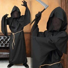【ハロウィン コスプレ 死神】死神 [死神 コスプレ 戦隊 ワルモノ ハロウィン 大人 衣装 メンズ デーモン 悪者 悪魔 ホラー 肝試し]【865629(832386)】