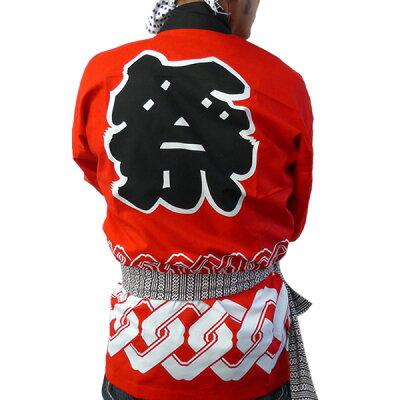 お祭りはっぴ大人用■輪つなぎ(赤)Lサイズ(国産良品祭り法被はんてん半天)【A-0260_】