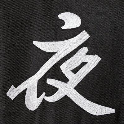 【特攻服コスプレ】特攻服ジャケット夜露四苦黒Men's[特攻服コスプレヤンキーつなぎ応援団コスチューム仮装運動会]【A-1465_821779】