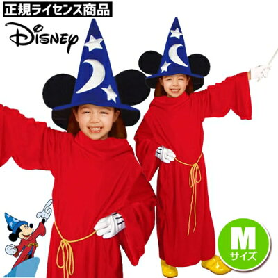 MickeyMouseFantasiaCostume-ChildM(ミッキーマウス・ファンタジア・コスチューム・チャイルド:子供用M)【802501M】