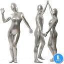 【全身タイツ シルバー】透明人間 コーティング 銀(L) [完全全身タイツ コスプレ 衣装 仮装 ジョーク衣装]…