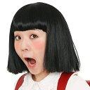【金太郎 コスプレ】 カツランド おかっぱちゃん [金太郎 かつら 時代劇 三太郎 カツラ ブルゾンちえみ かつら まるこ…