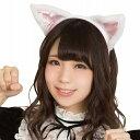 【2点までメール便も可能】 [猫耳 コスプレ] 猫耳カチューシャ 立ち耳 白×ピンク[猫耳カチューシャ ふわふわ ネコ…