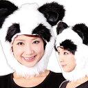 【パンダ コスプレ】もふもふパンダさん [パンダ かぶりもの ふわもこ コスチューム もこもこ 仮装 動物 衣装 アニマ…