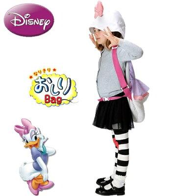 HoodBag-Daisy(おしりバッグデイジー)[ディズニーバッグ付きフードデイジーなりきりコスプレ子供用ハロウィングッズ]【953398】