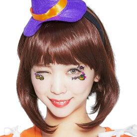 [ハロウィン コスプレ] フェイスシール メイクアップ/アイシャドウ Halloween Party [フェイスシール ハロウィンパーティー フェス メイクアップ ボディシール アクセサリー ハロウィン コスプレ かんたん 仮装 イベント]【242787】