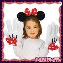 【ハロウィン 衣装 子供 ディズニー ハロウィンコスチューム 仮装】Headband & Glove Set Minnie(ヘッドバンド&グローブ・セット・ミニ...