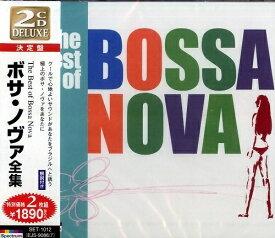 【ポイント5倍】ボサ・ノヴァ 全集 The Best Of Bossa Nova CD2枚組24曲