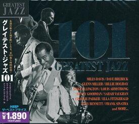 【ポイント5倍】グレイテスト・ジャズ CD4枚組101曲