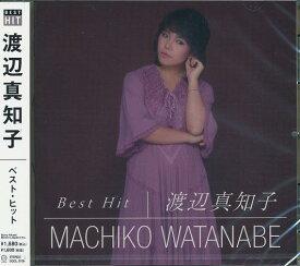 渡辺真知子 ベスト CD