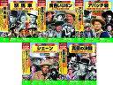 西部劇 パーフェクトコレクション DVD50枚組 No.1