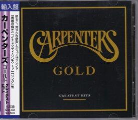 【ポイント5倍】カーペンターズ ゴールド グレイテスト・ヒット ベスト盤 輸入盤 CD