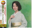 香西かおり ベストコレクション 30曲 CD2枚組