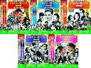 【新品】アカデミー賞 ベスト100選 DVD50枚組 No.1