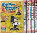 【新品】ミッキーマウス DVD6枚組セット 全48話 みんなが大好きなミッキーマウスがいっぱい!! 日本語吹替と英語音声…