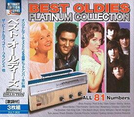 【ポイント5倍】オールディーズ CD3枚組81曲