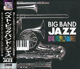 【ポイント5倍】ベスト ビッグバンド ジャズ CD3枚組48曲