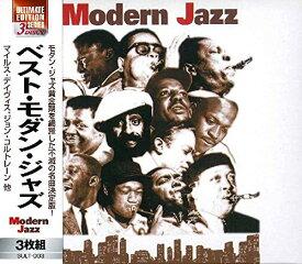 【ポイント5倍】ベスト モダン ジャズ CD3枚組42曲