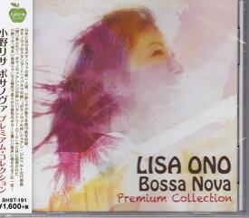 【ポイント5倍】小野リサ ボサノヴァ プレミアム・コレクション ベスト CD