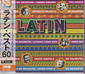 【ポイント5倍】ラテン・ベスト60 CD3枚組60曲