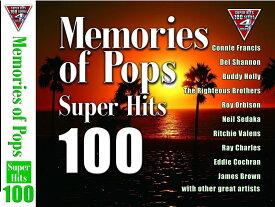 オールディーズ 思い出のポップス CD4枚組100曲