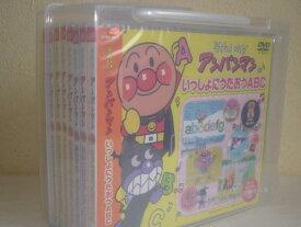 【新品】それいけ!アンパンマン!!DVD 8枚セット 特別キャリングケース付 新品未開封