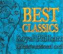 【新品】ベスト・クラシック CD6枚組 巨匠たちの人気曲集第1弾。全54曲7時間収録!