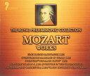 【新品】癒しのモーツァルト CD6枚組 「神童」モーツァルトの傑作集。第一弾!!
