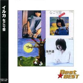 【ポイント5倍】イルカ ベスト CD