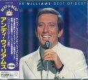 【ポイント5倍】アンディ・ウィリアムス ベストオブベスト CD