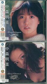【ポイント5倍】永遠の歌姫 中森明菜ベストコレクション CD2枚組32曲