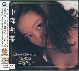 【ポイント5倍】永遠の歌姫 中森明菜 ベストコレクション 1986-1991 CD